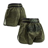 "Joya - Kickboxing short Fight Fast ""GREEN"" ( FF0055)"