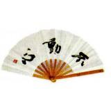 Waaier  - Wit  bambo  -Tai chi - Kung fu