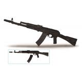 AK47 Rubberen Geweer / oefengeweer
