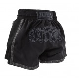 Joya - kickbokxing short - Thai (Mesh +Ribbon) Faded Black